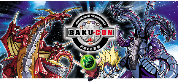 http://www.bakugan-club.ru/images/banners/poster-cahmp.png
